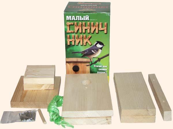 Олеся Емельянова. Малый синичник. Набор для детского творчества. Птичий домик. Доброе дело.
