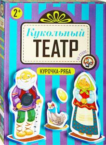 Русская девочка стих