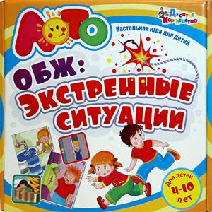Развивающие игры детей 10 лет