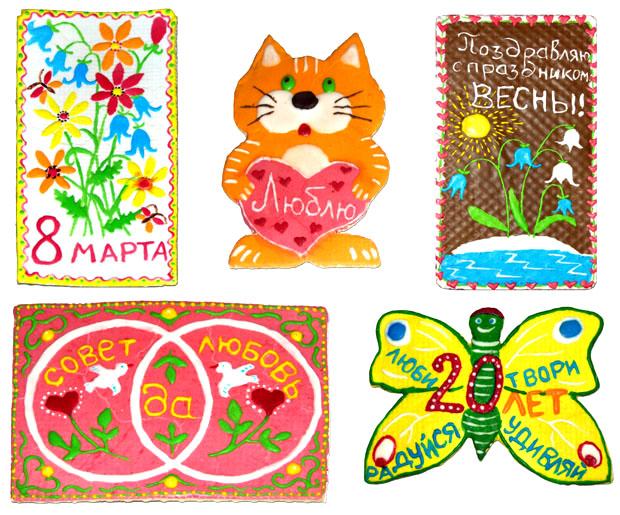 Съедобные поздравительные открытки из глазированных вафель
