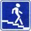 Стихи о дорожных знаках. Дорожный знак. Подземный пешеходный переход.