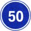 Стихи о дорожных знаках. Дорожный знак. Ограничение минимальной скорости.