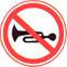 Стихи о дорожных знаках. Дорожный знак. Подача звукового сигнала запрещена.
