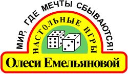 Настольные игры Олеси Емельяновой