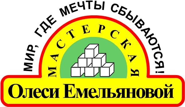 Мастерская Олеси Емельяновой